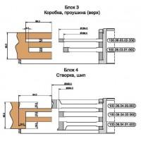 Комплект фрез, напаянных пластинами твердого сплава, для изготовления окон с поворотно-откидной фурнитурой (БРУС 68x83)