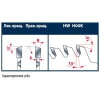 LT16 Твердосплавные дисковые пилы для измельчителей FREUD