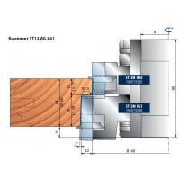 ST12MG-840-ST12MG-841-ST12MG-842 Комплекты фрезерных головок для дверных притворов
