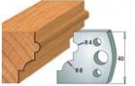Комплекты ножей и ограничителей серии 690/691 #024