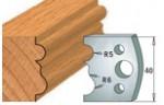 Комплекты ножей и ограничителей серии 690/691 #029
