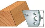 Комплекты ножей и ограничителей серии 690 691 #001