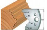 Комплекты ножей и ограничителей серии 690/691 #508