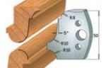 Комплекты ножей и ограничителей серии 690/691 #557