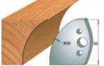 Комплекты ножей и ограничителей серии 690/691 #567
