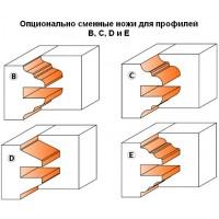 Фрезы профильные для обвязки межкомнатных дверей и мебели 694.015