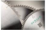 Пильные диски для ПВХ / Алюминия